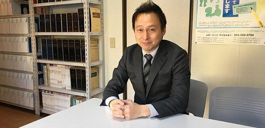 原田司法書士事務所