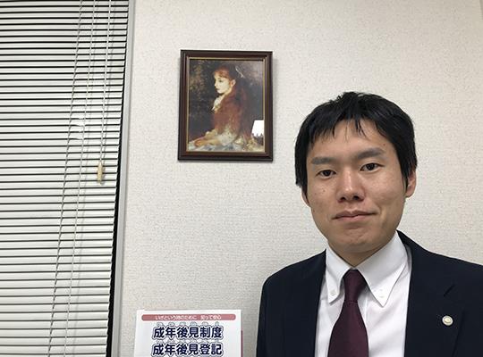 戸田司法書士